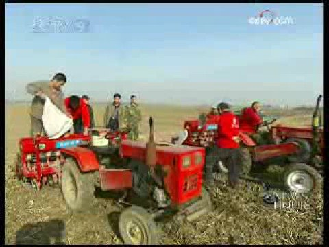 Rural land reform in China