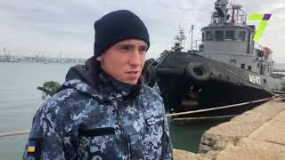 Видео допроса взятых в плен украинских моряков