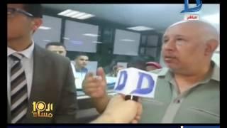 العاشرة مساء| الرقابة الادارية تكتشف الإهمال داخل مستشفيات محافظة الغربية
