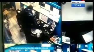 """Иркутянин пытался вернуть проигранные деньги с помощью ножа, """"Вести Иркутск"""""""