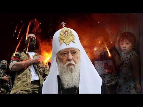 Wochenrückblick: Kirchenspaltung in der Ukraine