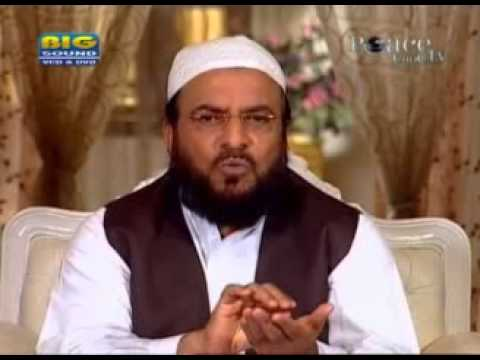 WASWASE AUR USKA HAL BY MAULANA AHMED SIRAJ QASMI—PEACE TV (URDU)