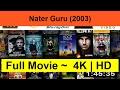 Nater-guru--2003- Fullonline-length video