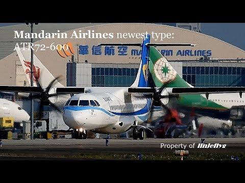華信航空全新機型:ATR72-600 - YouTube