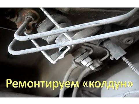 Вакуумный усилитель тормозов. Принцип работы и диагностика без снятия с автомобиля Джили СК GEELY CK