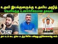 Ajith's Timely Help to an Assistant Director | RJ Balaji Opens Up About Thala Ajith for first time