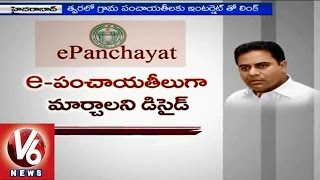 T government decided to implement ePanchayat system in state - Hyderabad(04-03-2015)