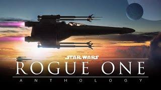 СПОЙЛЕРЫ! Моё Мнение о Звездные Войны: Изгой-Один. #МНЕНИЕДОМИНАТКИ