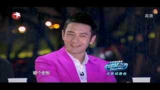 中國夢之聲 20130602 超清版
