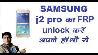 how to/unlock frp lock/samsung/j210f/j2 6/j2 pro/without box