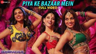 Download Piya Ke Bazaar Mein Full Video HD | Humshakals | Saif, Riteish, Bipasha,Tamannaah, Ram Kapoor