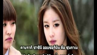 Together Jiyeon JB ost.Dream high 2 sub thai Lyrics.mp3