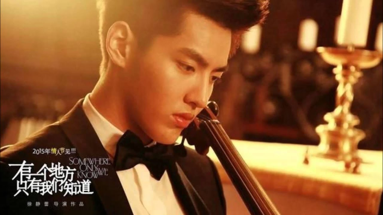Wu Yi Fan : There is a Place MV