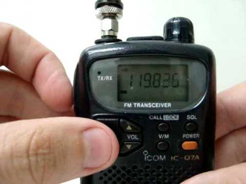 ICOM IC-Q7A