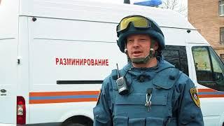 МЧС ДНР: осторожно  взрывоопасные предметы!