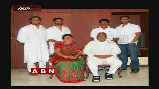 Congress Party office Indira Bhavan hot topic in Nellore | Inside