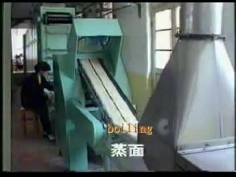 dat machine for sale