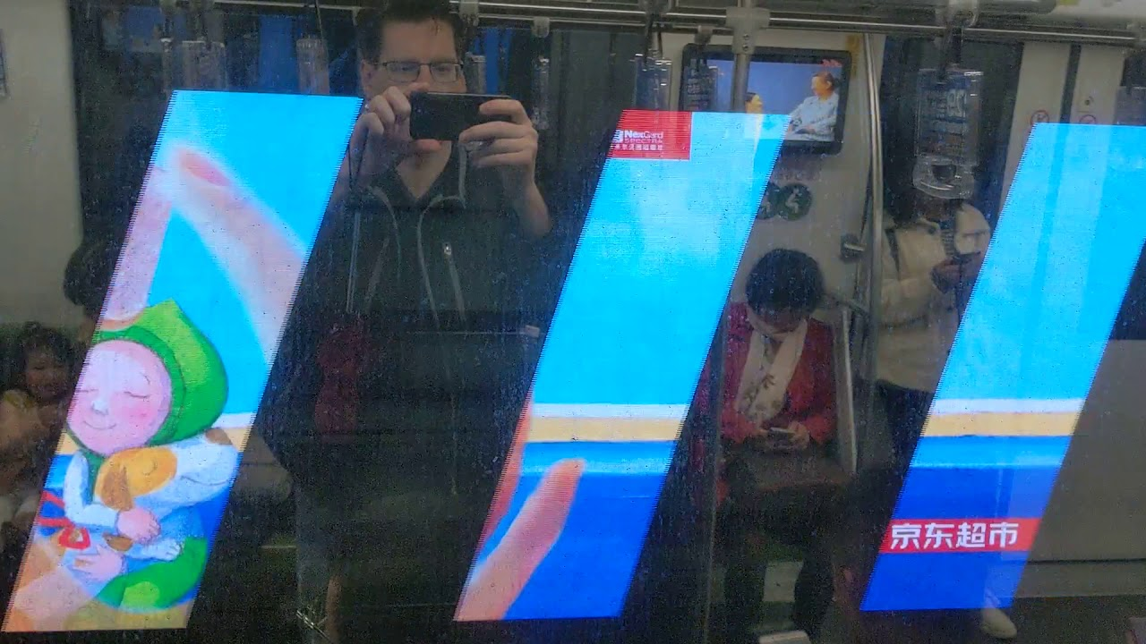 f3c1a128660a Hacker Abroad: Visiting Espressif and Surprising Subway Ads | iJailbreak
