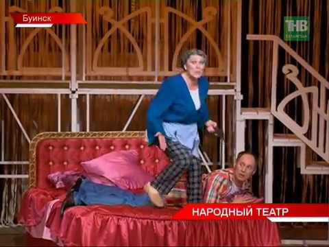 знакомства в городе буинске татарстан