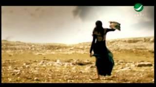 تحميل أغنية Mayssam Nahas Habib El Rouh ميسم نحاس حبيب الروح mp3