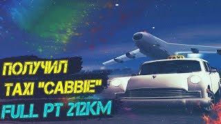 Получил FULL PT ''TAXI'' 212km/h НА DIAMOND RP!