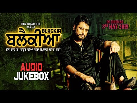 Blackia | Full Album | Audio Jukebox | Latest Punjabi Movie Songs 2019 |  Yellow Music