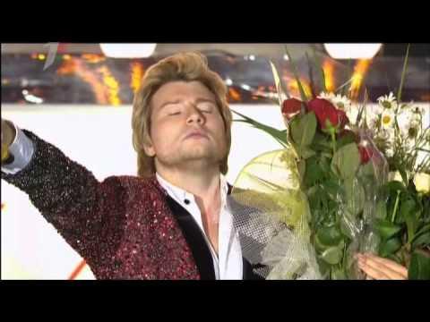 Басков-все цветы скачать бесплатно