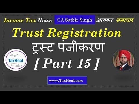 Trust Registration Process Changed Under Income Tax : News [Part 15] : TaxHeal.com