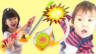 お買い物ごっこ アンパンマンのそうじきが壊れた!新しいおもちゃでおそうじ Anpanman Vacuum cleaner Toy