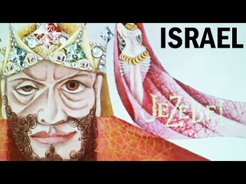 Israel - Story of the Jewish People | Animated Documentary | 1979