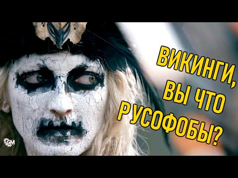Викинги 6 сезон 3 серия. ОБЗОР