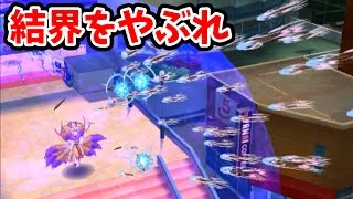 アニメでお馴染み、妖怪ウォッチ三国志を三浦TVが実況していきます。 チ...
