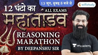 12 Hours का महा तांडव   Reasoning Marathon by Deepanshu Sharma   All Exams