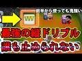 #144【ウイイレアプリ2019】最強の縦ドリブル!!誰も止められない!!前半から使っても鬼強い!!