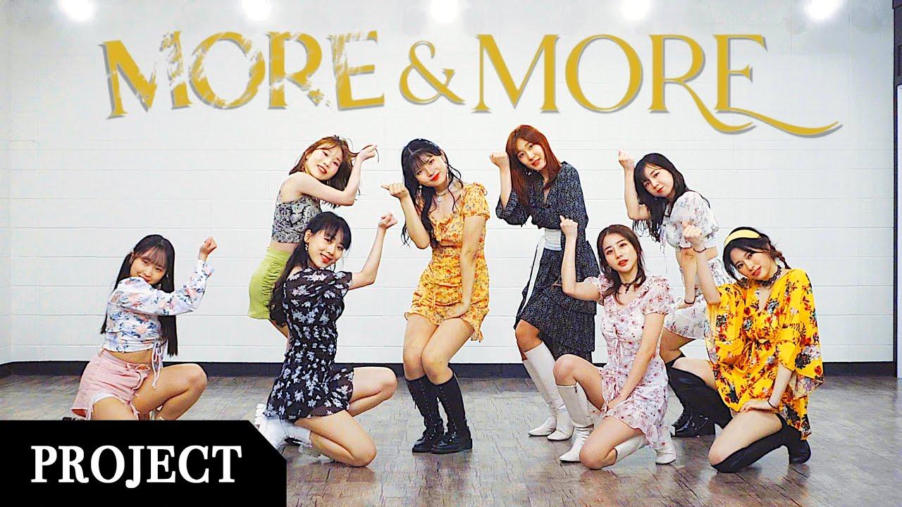 [PROJECT] 트와이스 TWICE - 'MORE & MORE' | 커버댄스 DANCE COVER | 몰댄프로젝트 15기