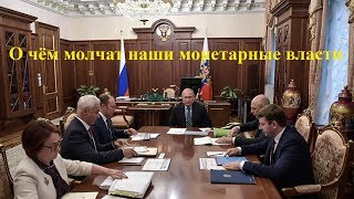 Смотреть видео Когда закончится кризис в России онлайн