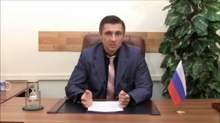 видео Способы расторжения договора дарения