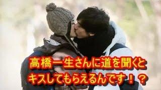 高橋一生、「キス」に始まり「キス」で終わった「カルテット」YT動画倶...