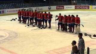 National Anthem Serbia - IIHF Icehockey