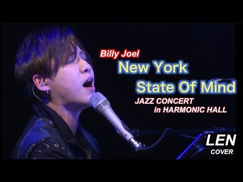 Billy Joel - New York State Of Mind (Cover) - LEN