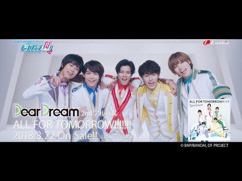 DearDream / GO TOMORROW!!!!! Music Video