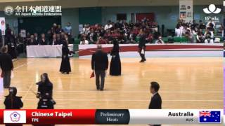 (TPE)Chinese Taipei (3)1 - 1(3) Australia(AUS) - 16th World Kendo Championships - Women
