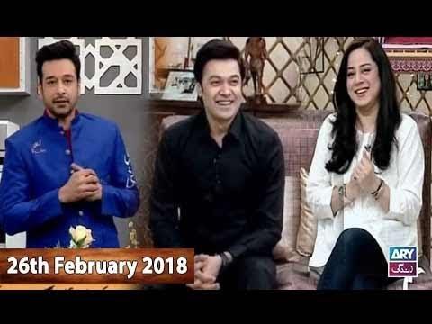 Salam Zindagi With Faysal Qureshi - 26th February 2018 - ARY Zindagi Drama