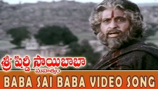 Baba Sai Baba Video Song || Shiridi Sai Baba Mahatyam Movie || Vijayachander, Chandra Mohan