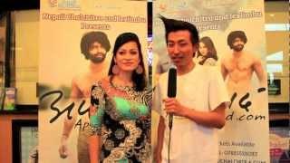 Nepali Film APABAD in UK
