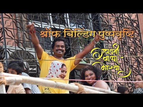 Ganpati Festival, Lalbag, Mumbai Ganpati Visarjan 2018