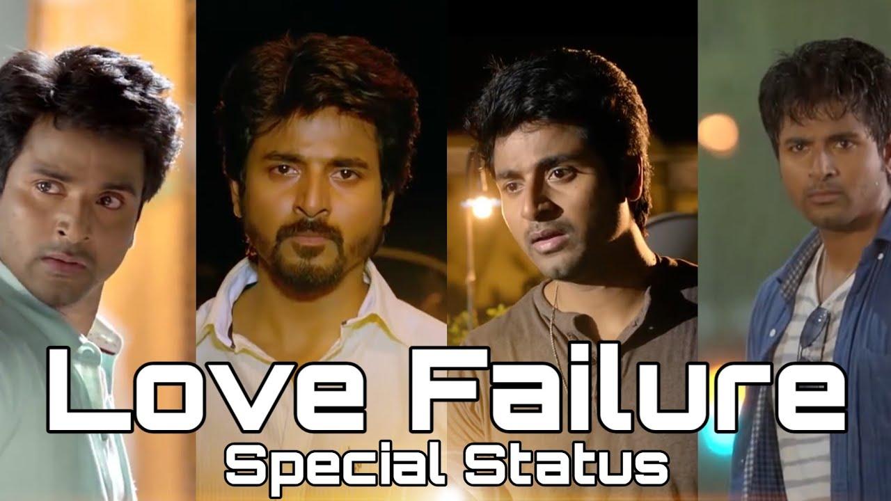 Love Failure Whatsapp Status Tamil Marapathillai Nenje Whatsapp Status Tamil Love Failure Status Youtube