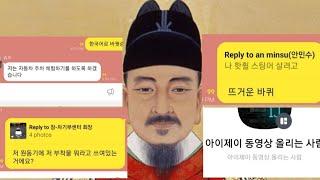 한글날에 오직 단 한국어'만' 써야 한다…