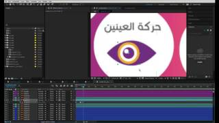 AE анімація очі