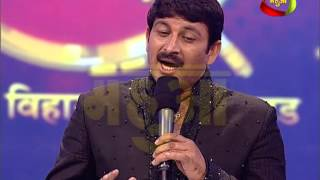 Jata Jyotam Trishol (Shiv Mantra) By Manoj Tiwari on TV Show